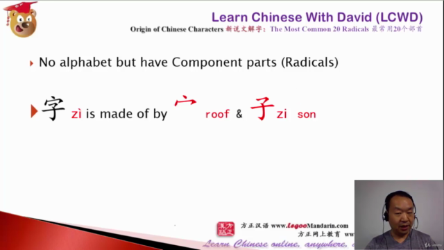 Chinese Characters You Must Know for HSK 3 Volume 12