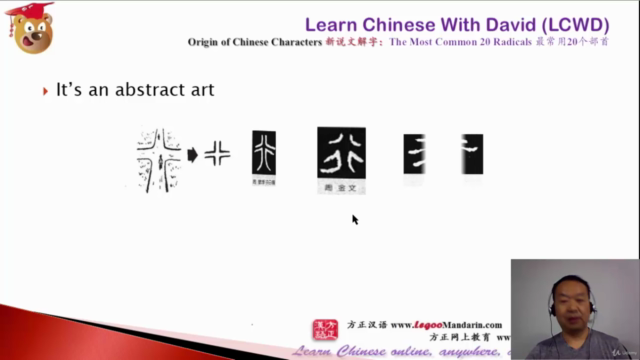 Chinese Characters You Must Know for HSK 3 & 4 Volume 13