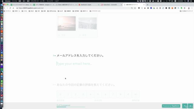 Typeform(タイプフォーム)でかっこいいアンケートフォームを作る方法