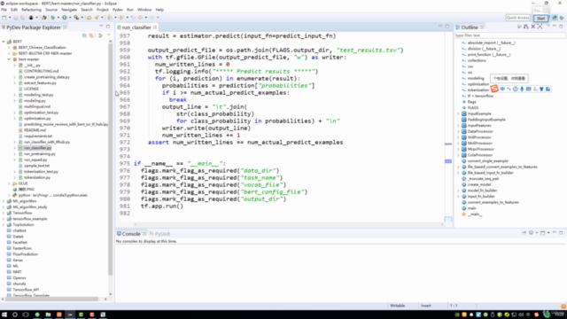 Python自然语言处理-BERT实战