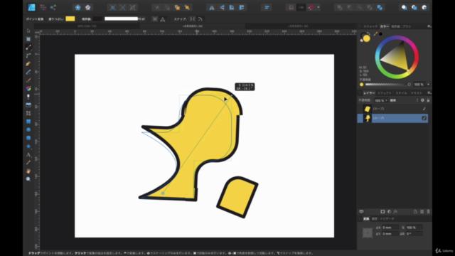 Affinity Designer(アフィニティデザイナー) 超入門編★テキストと図形ツールを使った簡単ロゴ作成