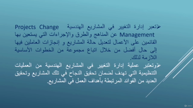 Changes Management In Engineering Projects