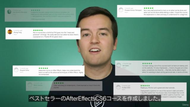 【世界で30万人が受講】After Effects CC マスタークラス: After Effects完全版