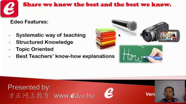 Quiz Edexcel GCSE Chinese (1CN0-3F) 2017 SAM -Reading