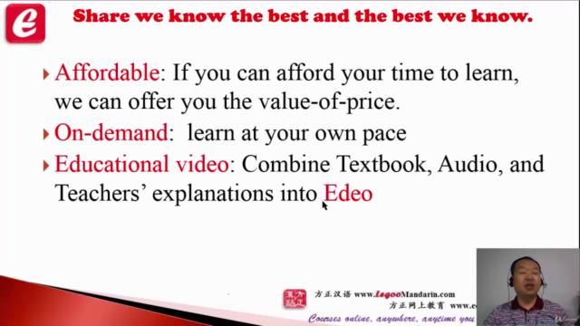 Edexcel GCSE Chinese (1CN0-3H) Higher Tier - Reading