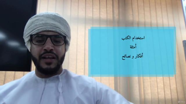 كيف أبدأ تعليم العربية للناطقين بغيرها ؟