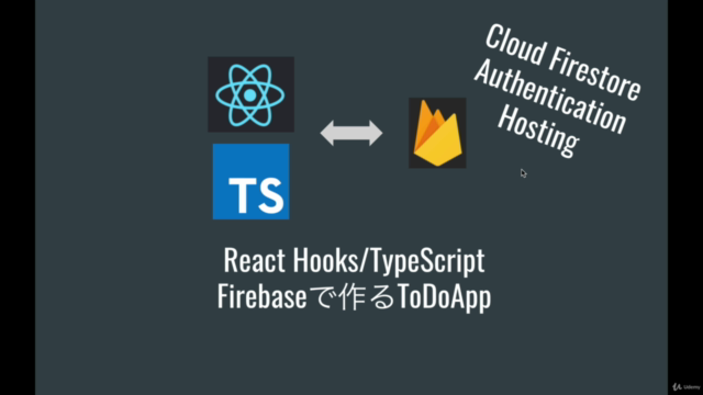 最速で学ぶFirebase + React Hooks (TypeScript)