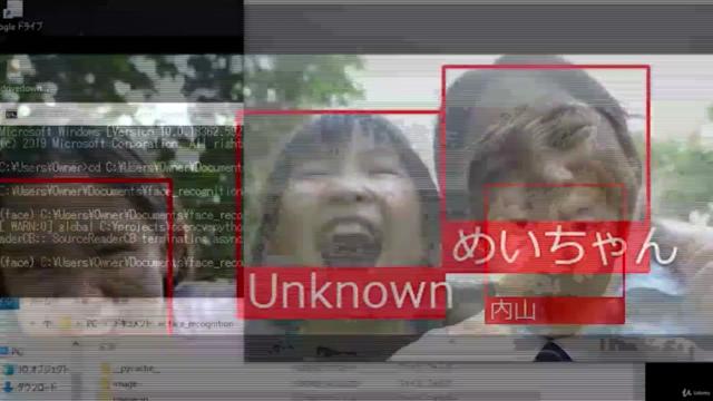 顔認証システムを作ってみよう改訂版__画像から個人を特定 - 自宅で再現する本格派顔認識システム