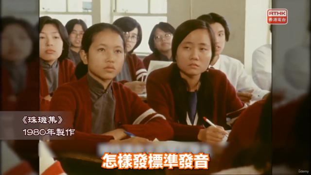 Lai.Club - 英文發音班試堂版(廣東話授課)