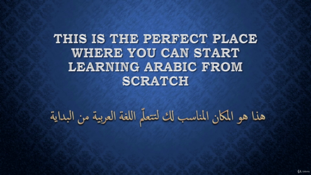 Arabic Alphabet for Absolute beginners using AMT