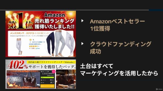 【図解でかんたん解説】売れる強みを生み出す!マーケティングKISO2.0【お客様目線で設計】オンライン販売の為の販売戦略