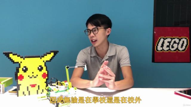 【樂高玩電影】小學生超愛的樂高拍電影│新手村