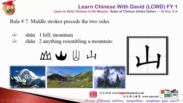 Write Chinese Character in 90 Minutes